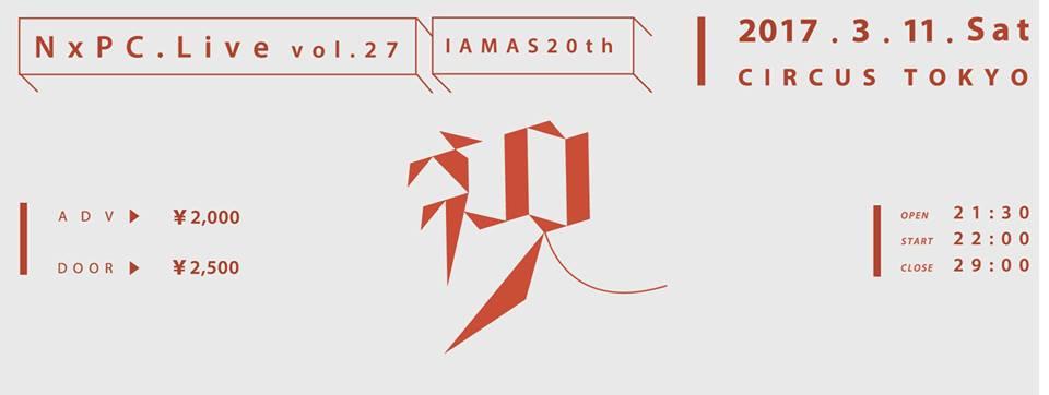 NxPC.Live vol.27 IAMAS20th