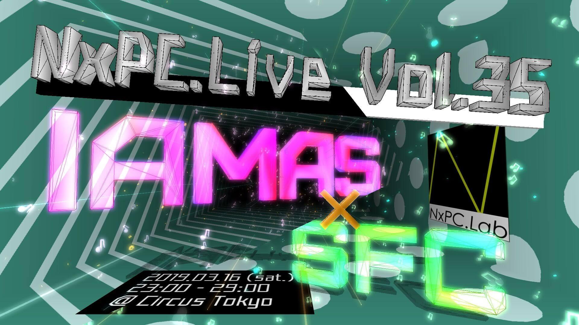 NxPC.Live vol.35 IAMAS x SFC